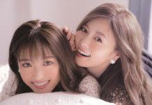 idols giapponesi